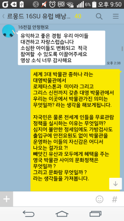 크기변환_Screenshot_2016-10-02-21-50-11.png