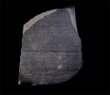 rosetta stone 01.jpg