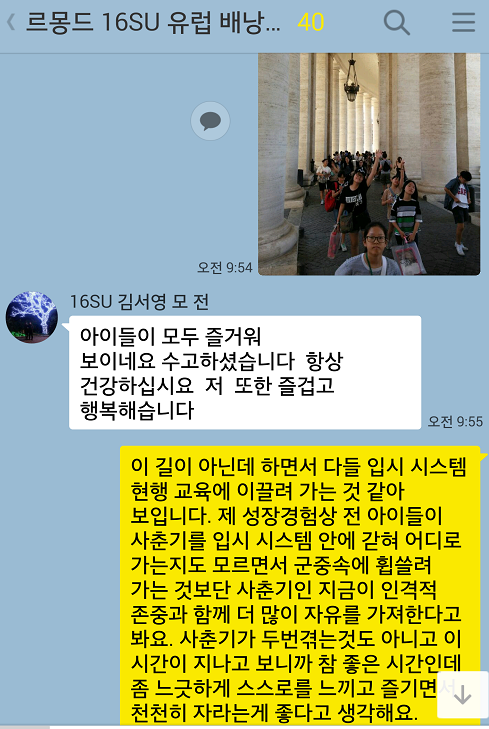 Screenshot_2016-09-22-12-29-25 - 복사본.png
