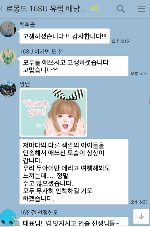 Screenshot_2016-09-22-12-34-30 - 복사본.png