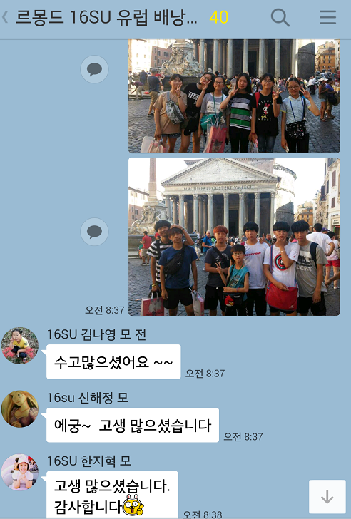 Screenshot_2016-09-22-12-32-04 - 복사본.png