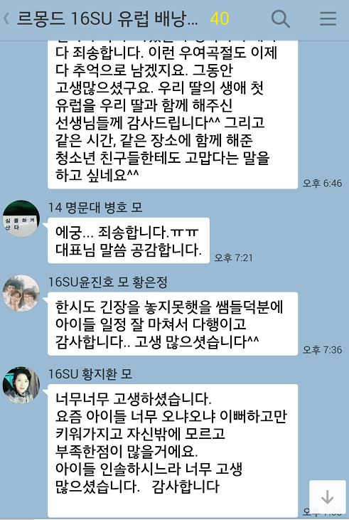 Screenshot_2016-09-22-12-33-42 - 복사본.png