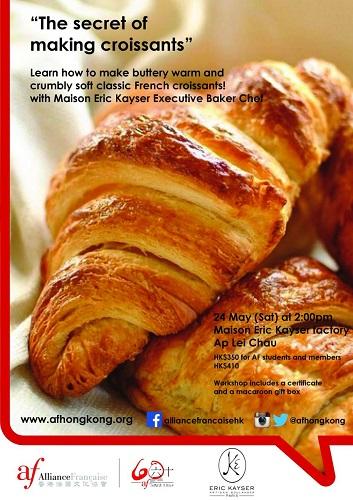 croissants%20poster (2).jpg