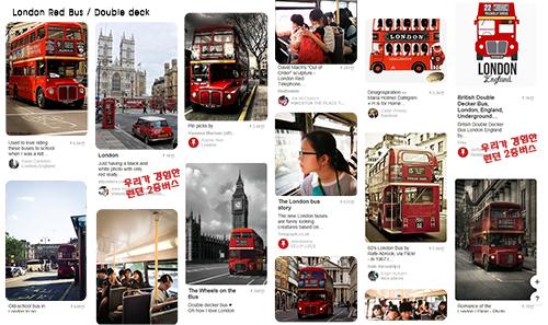 red bus_ex2_pt.jpg