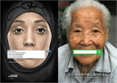 UN-Women-Ad copy 01.jpg