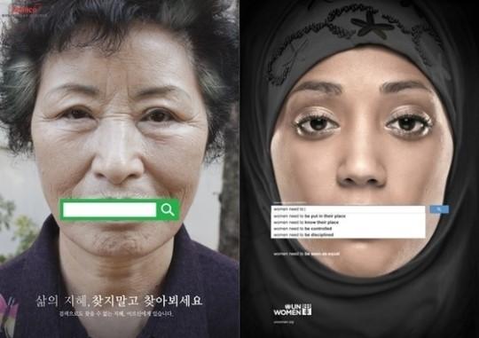UN-Women-Ad copy 02.jpg
