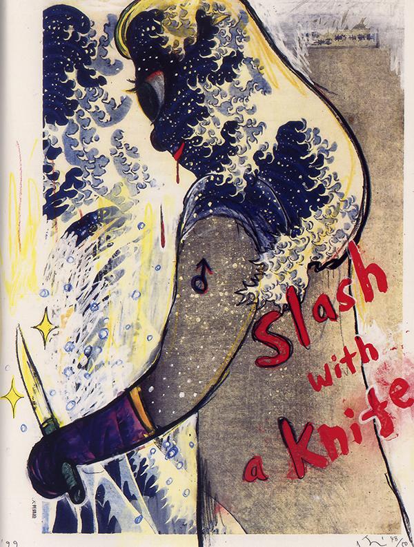 hokusai 09 copy.jpg