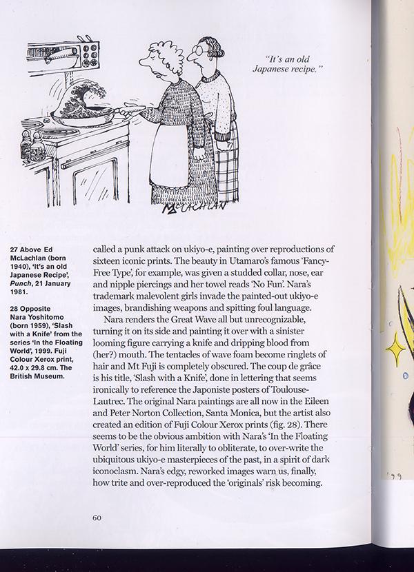 hokusai 10 copy.jpg