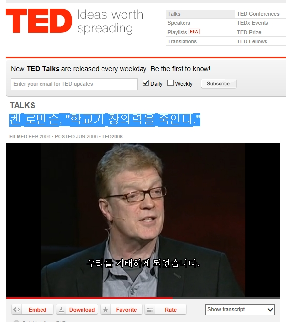 TED  천재들의 UN  TED 04.jpg