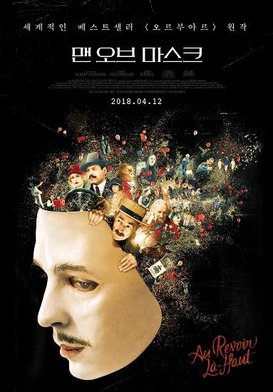 movie_image  04.jpg