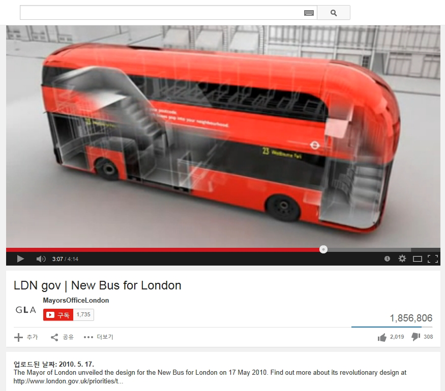 new london bus 001.jpg