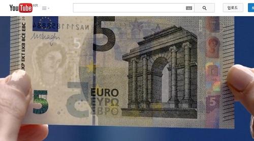 new euro  05.jpg