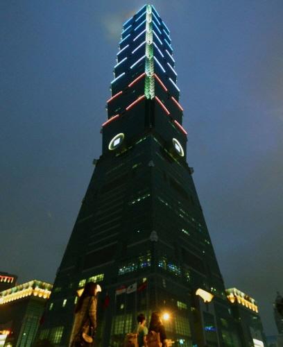 크기변환_Taipei-101-Building.jpg