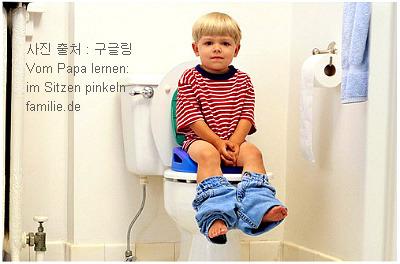 독일 화장실문화 02.png