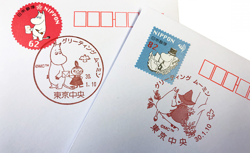 Moomin_First_day_stamps.jpg