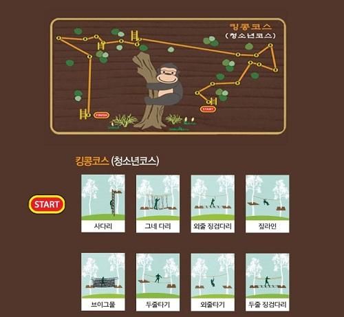 에코 어드벤처 02.jpg
