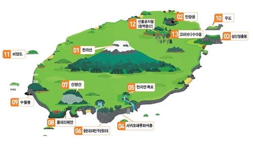 sub05_map03 - 복사본.jpg