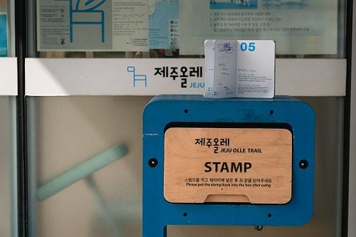 Olle-Stamp-Spot.jpg