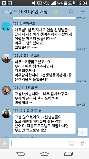 Screenshot_2016-09-22-12-34-10 - 복사본.png